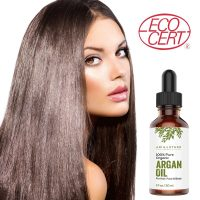 Aria Starr Beauty ORGANIC Argan Oil For Hair, Skin, Face, Nails, Cuticles & Beard